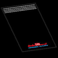 Ikona: Papier firmowy