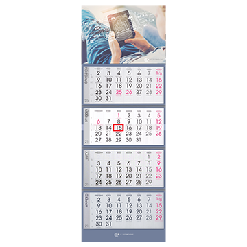 Kalendarz czterodzielny z wypukłą główką